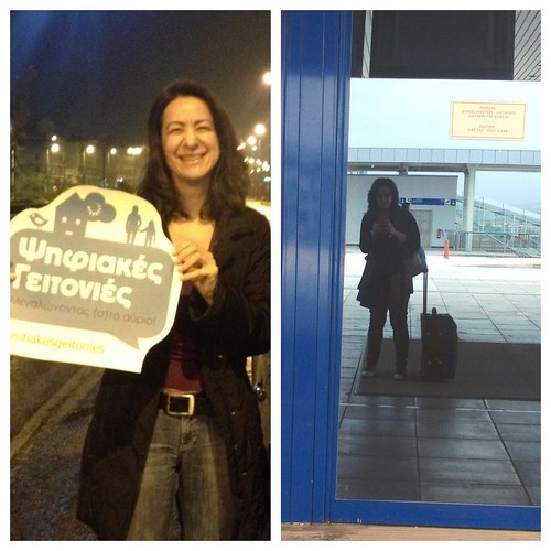 Arrival/ departure. Thank u @aspaonline and #psifiakesgeitonies