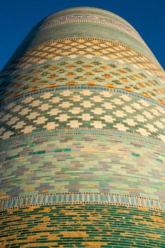 Kalta Minar