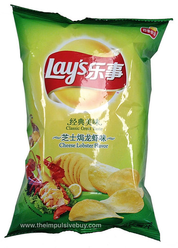 Lay's Cheese Lobster Potato Chips (China)