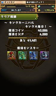 pdss3101_20140104