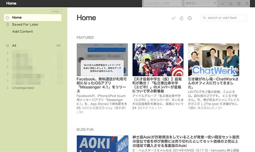 about-rss-how-to-use-feedly