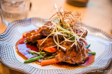 Kuki tanuki pork ribs