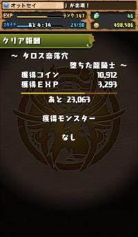 pdss2070_2013-11-19
