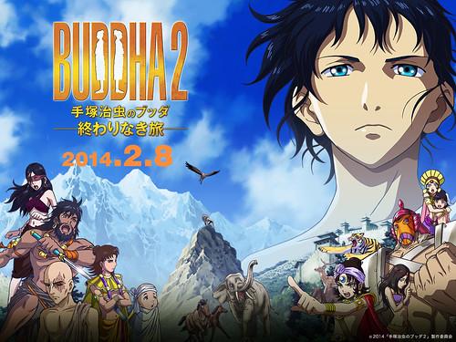 131210(1) – 剧场版《buddha2 手冢治虫的佛陀 -无尽