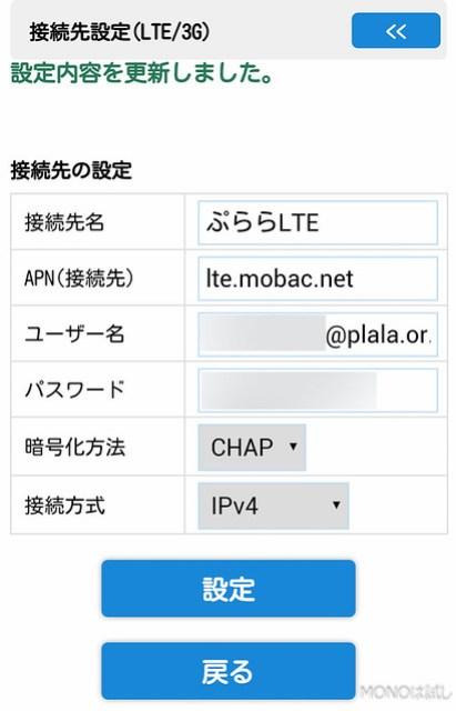 Screenshot_2014-09-05-10-59-47.jpg
