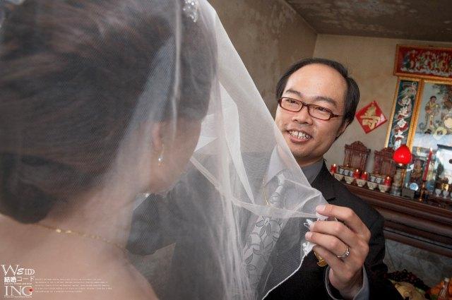 peach-20140511-wedding-379