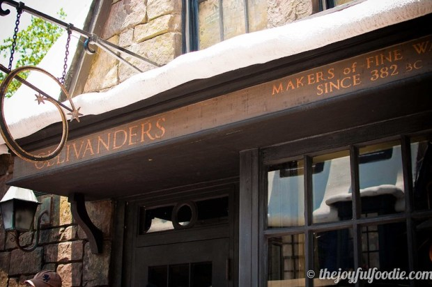 Harry Potter Ollivanders Shop