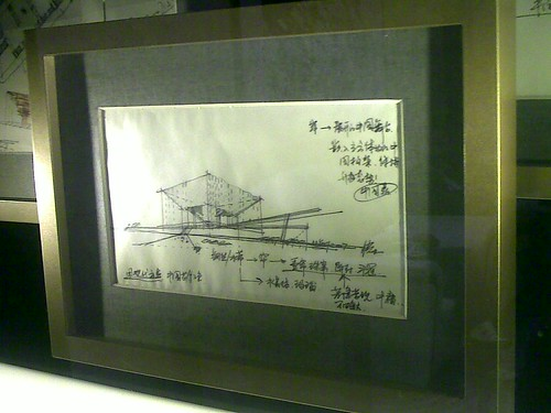 China Pavilion at Shanghai World Expo: Original Sketches
