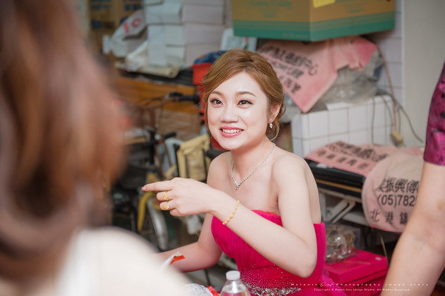 peach-20170513-wedding--673