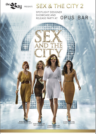 Sex and the City 2 and hummus