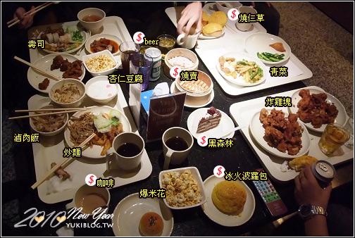[板橋 玩]*「星聚點KTV‧時尚宴」~有吃又有唱.價格超便宜! Yukis Life by yukiblog.tw