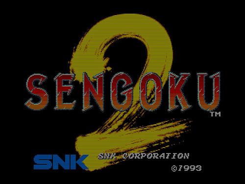 sengoku21