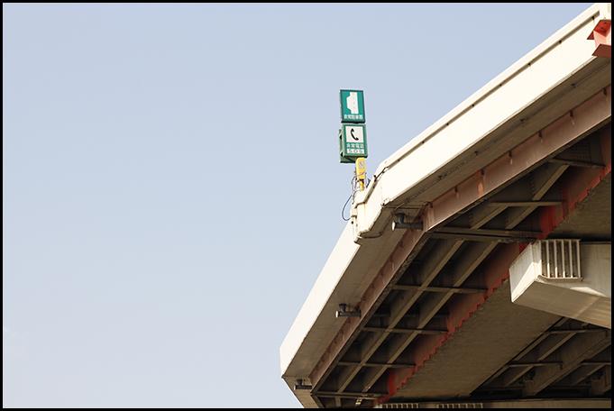 Tokyo Freeway