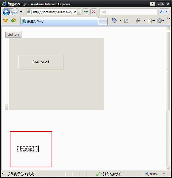 ActiveX_2_1