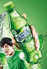 Green Tea Sprite