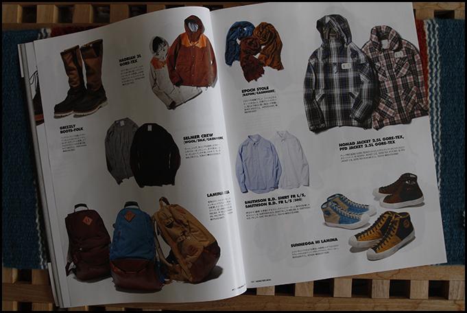 Honeyee Mag Vol.12 Archive 8