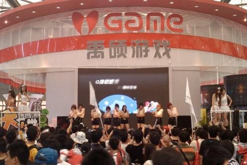 ChinaJoy: Lame dance