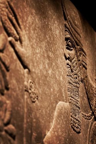 MFA Babylonian