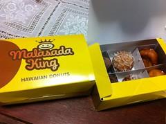ハワイアンドーナツをいただく、甘くて美味♥