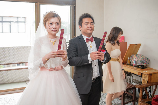 peach-20170528-WEDDING-430