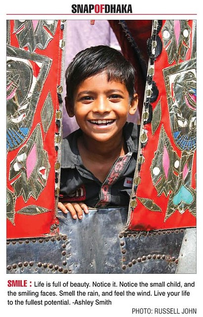 Snap of Dhaka: Smile