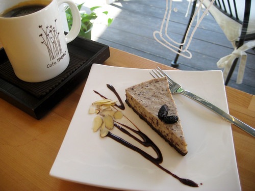 Cafe Mano