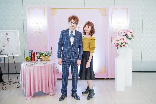 peach-2017-2-18-wedding--69