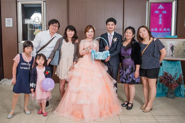 peach-20170416-wedding-1037