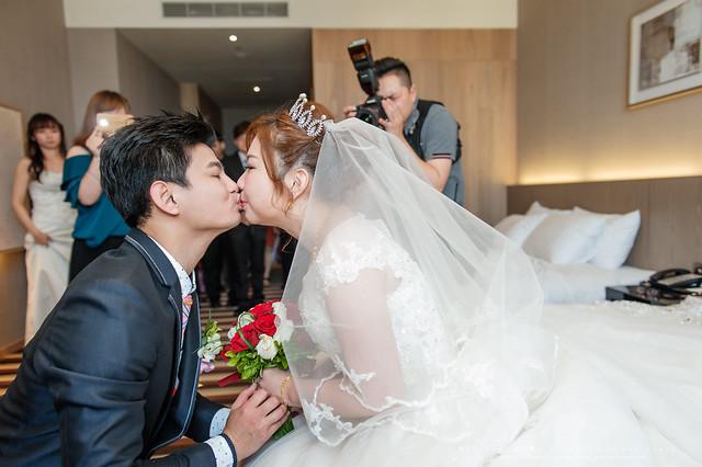 peach-20170416-wedding-459