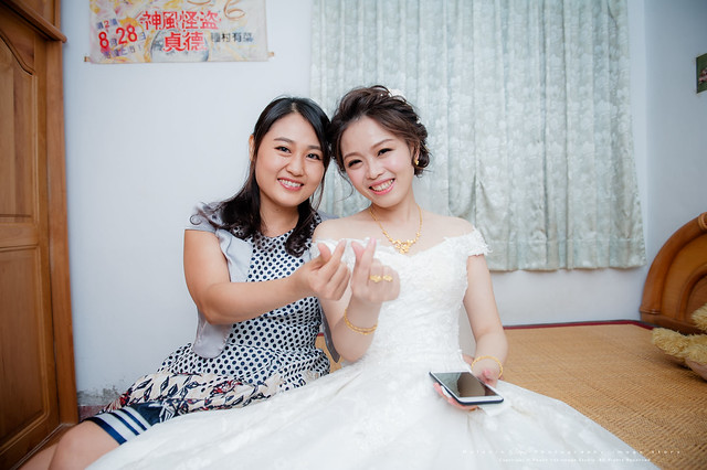 peach-20170820-wedding-165