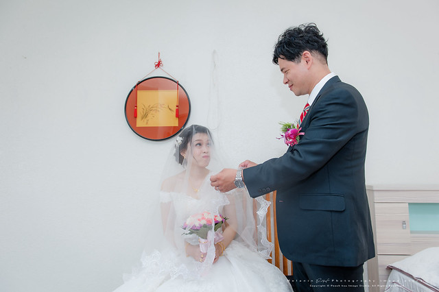 peach-20170820-wedding-417