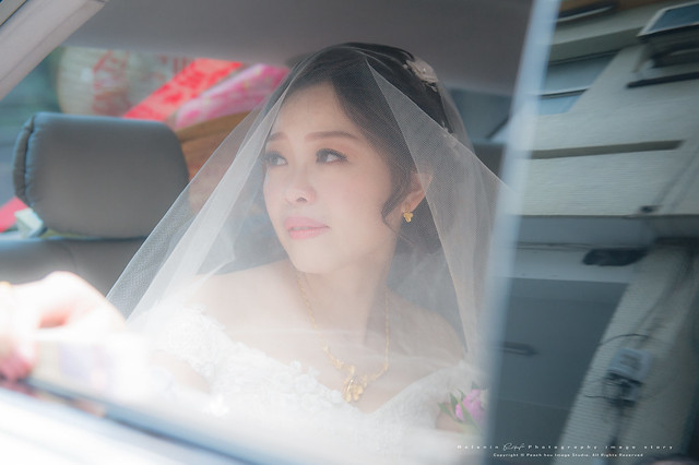 peach-20170820-wedding-345