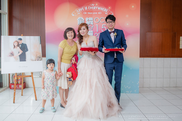 peach-20171015-wedding-1342