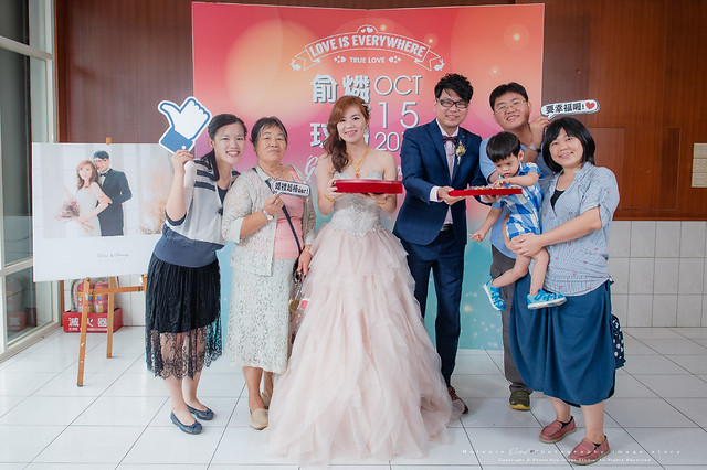 peach-20171015-wedding-1357