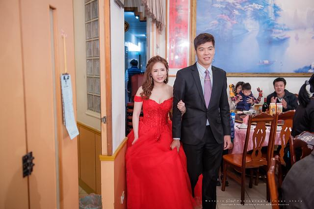 peach-20171217-wedding-279