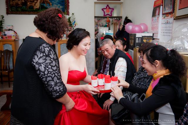peach-20171231-wedding--160