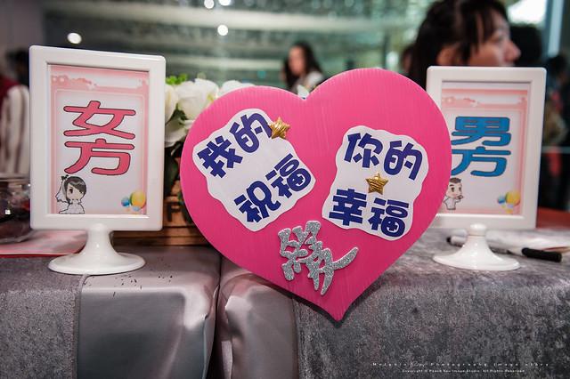 peach-20171231-wedding--437