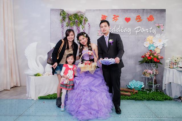 peach-20171231-wedding--781