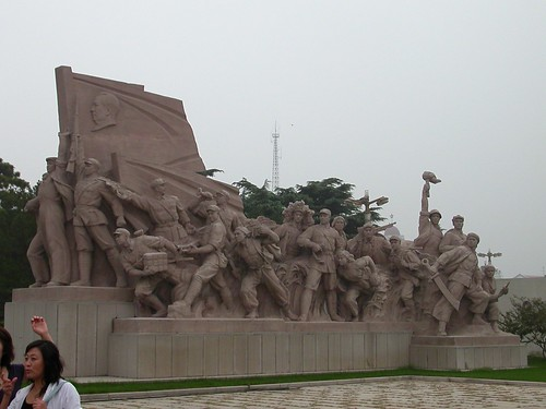 People's Square statue to the liberating Communist Army