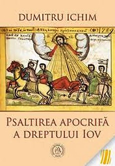 ICHIM Dumitru PSALTIREA cop1