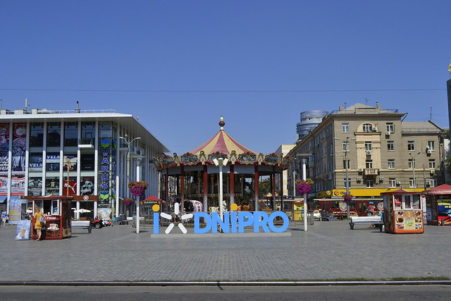 A Weekend in Dnipro Ukraine _ Downtown Dnipro