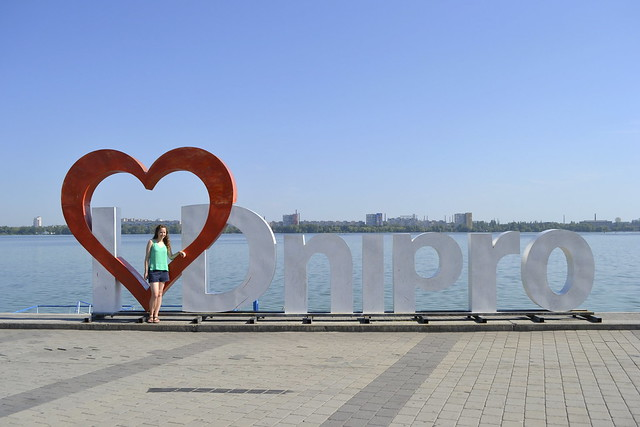 A Weekend in Dnipro Ukraine _ I Heart Dnipro