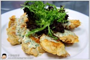 [西餐]魚類 奶油杏仁鯛魚