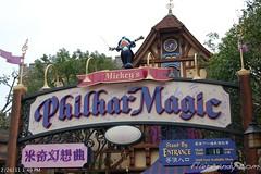 Hong Kong Disneyland 2011 Day 2 128