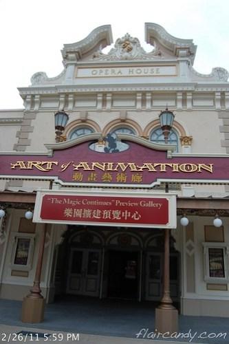 Hong Kong Disneyland 2011 Day 2 197