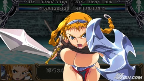 Queen's Blade : Spiral Chaos - attack animation