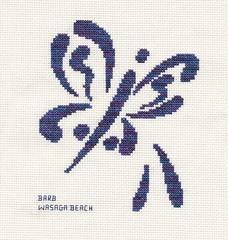 Brushstroke Butterfly6 by BarbH