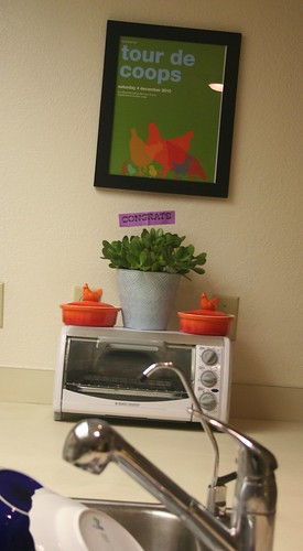 Wonky kitchen view