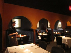 Aziza Restaurant