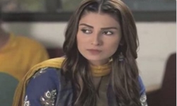 Shehrnaz Episode 4 Full by Urdu1 Aired on 23rd November 2016